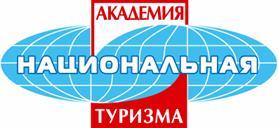 Винер Вадим Александрович 1